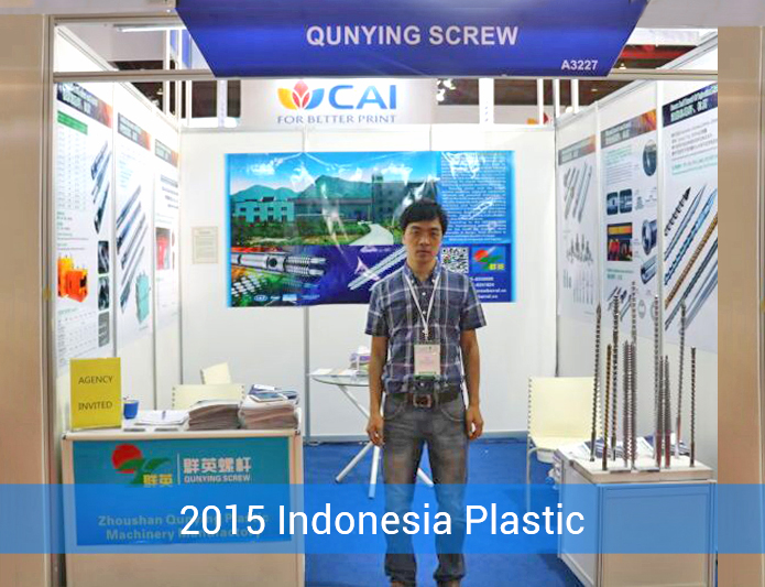 2015 Indonesia Plastic Packaging Exhibition