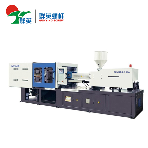 230Ton Fixed Pump Injection Moulding Equipment For Mobile Case