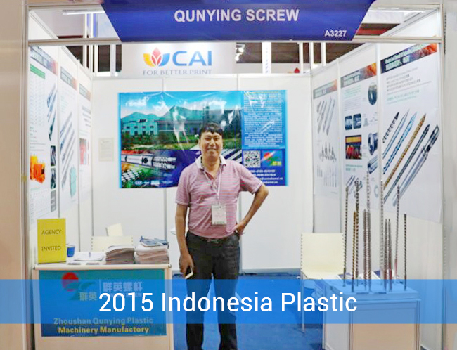 2015 Indonesia Plastic Packaging Exhibition