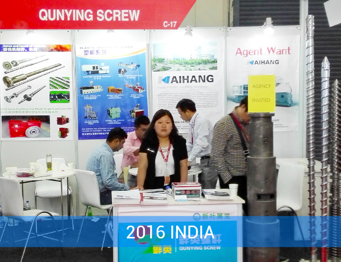 The 5th India International Plastics Exhibition 2016