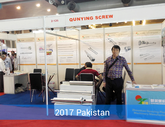 2017 Pakistan International Rubber & Plastic Packaging & Printing Exhibition