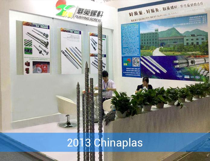 2013 Chinaplas