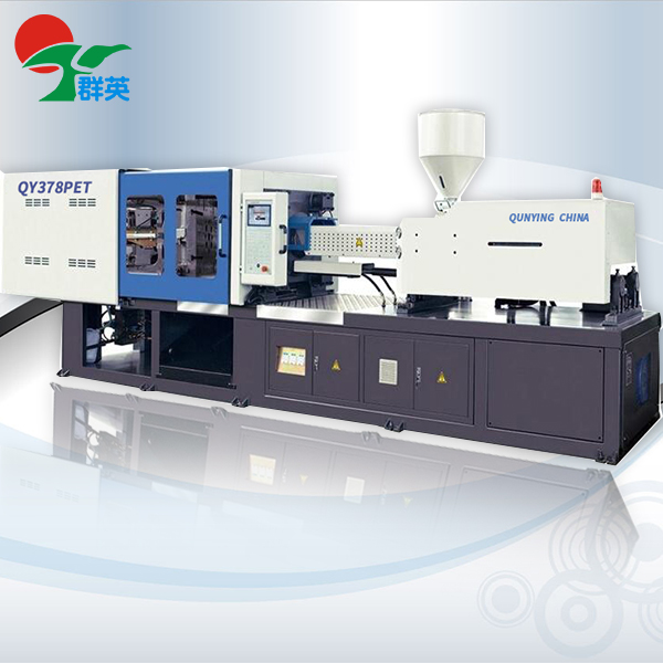 Use and maintenance of plastic injection molding machine