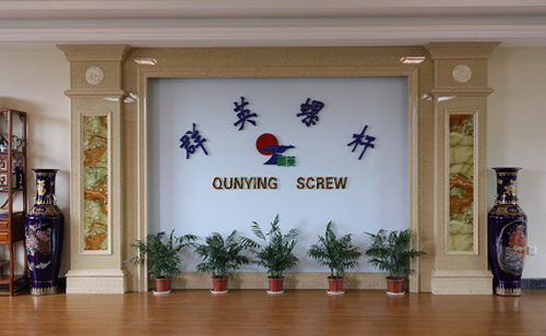 Qunying screw